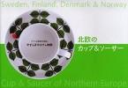 hokuou_no_C&S1.jpg