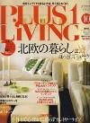 plus1 living