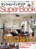 superbook.jpg