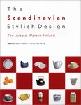 the_scandinavian_stylish_design.jpg